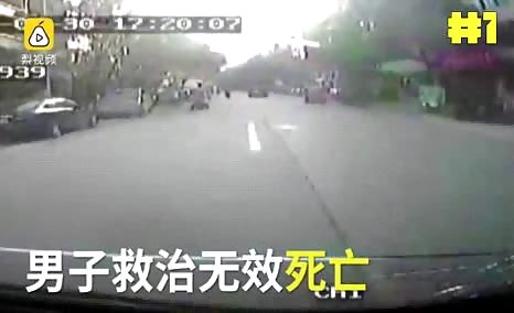 Accidents that could only happen in China
