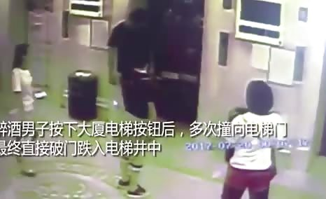 Drunk guy falls off the elevator shaft