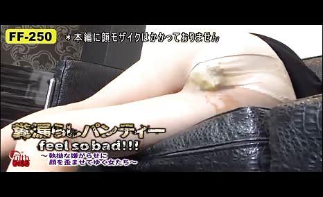 Hot girls shitting in their panties